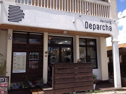 depa9