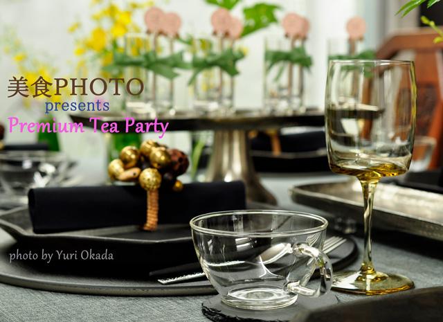 美食PHOTO3_テーブル_cut_2_web640_DSC0667