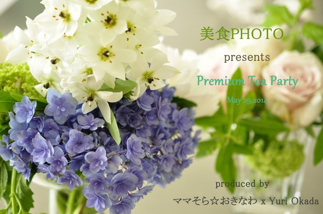 美食PHOTOカード_DSC0980 (640x425)