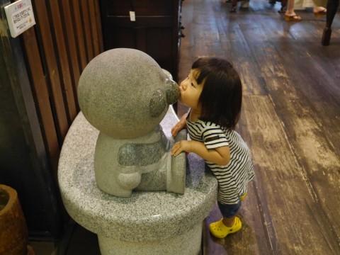 子供の写真(梅津 旭美)