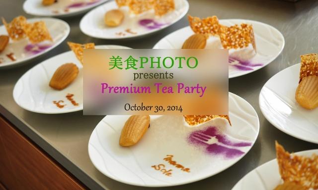 美食PHOTO3_DSC0171 (640x384)