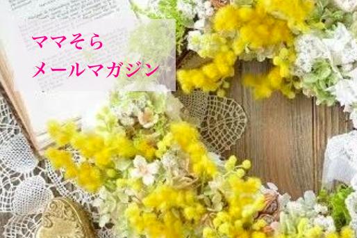 スクリーンショット 2015-03-08 18.49.26