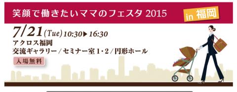 スクリーンショット 2015-06-29 2.12.42