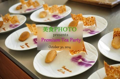 美食PHOTO2_DSC0171 (640x425)